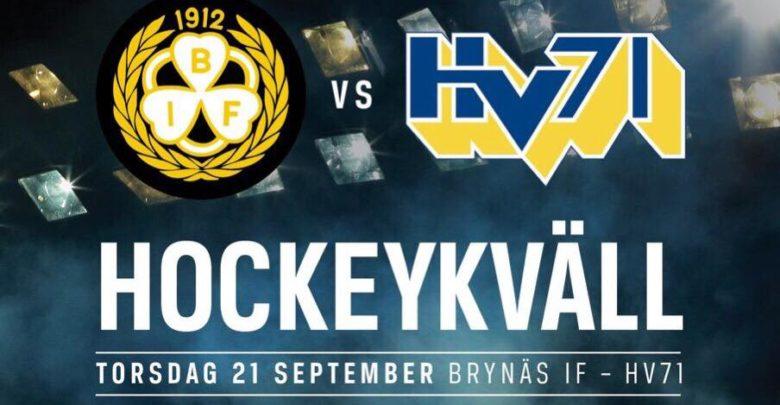 Photo of Hockeykväll på Harrys